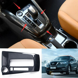 For Nissan Kicks 2017 2020 Dx Abs Carbon Fiber Central Console Gear Shift Cover