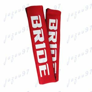 Red Soft Fabric Bride Seat Belt Cover Shoulder Pads Fabric Racing Seat Material