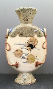 Unusual Japanese Meiji Flask Shaped Satsuma Vase