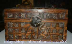 16 Old Chinese Huanghuali Wood Carving Dynasty Blessing Hollow Chest Box