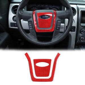 2x Center Steering Wheel Panel Trim Sticker Decal For Ford F150 09 14 Red Carbon