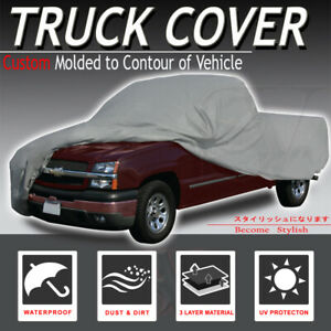 For Gmc Crew Cab Multi Layer Car Cover Cotton Inlay Pickup 8ft Bed Pickup Truck