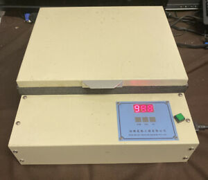 Ever Bright Printing Machine Model Eb 320ps Portable Uv Exposure Unit Used