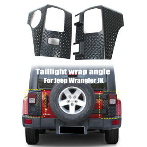 2x Rear Taillight Body Armor Angle Guards Cover Trim For Jeep Wrangler Jk 07 17