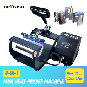 Bettersub 4in1 Mug Heat Press Machine Sublimation Transfer For Cup 10 11 12 17oz