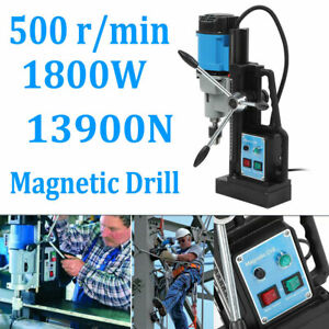 1800w Hollow Magnetic Drill Press 13900n For Industrial Drilling Tapping 110v Us