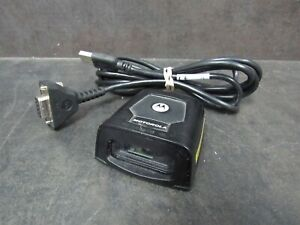 Zebra Motorola Ds457 hd20009 Hd Fixed Mount 2d Imager Barcode Scanner W Cable