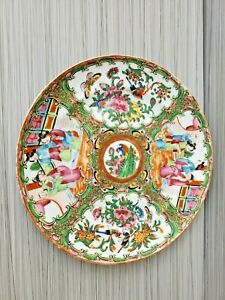 Antique Chinese Famille Rose Plate 9 5 W