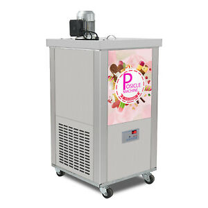Commercial Single Mold Set Popsicle Machine ice Pop Machine ice Lolly Machine