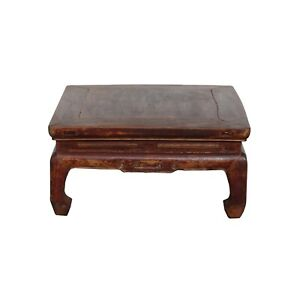 Chinese Rustic Vintage Brown Square Wood Top Kang Coffee Table Cs6033