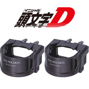 Initial D Ae86 Model Drink Cup Holder A c Vent Keep Cool Hot Set Of 2 Pair Japan