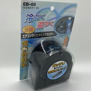 Seiko Initial D Ae86 Model Drink Cup Holder A c Vent Keep Cool Hot Eb 48 Black