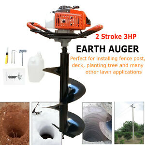 63cc 3hp Gas Powered Post Hole Digger With 12 earth Auger Drill Bit For Planting