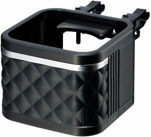 Seiko Drink Cup Holder Phone A c Vent Keep Cool Hot Quilt Black Eb 175 Jdm Car