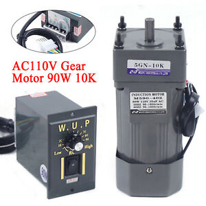 110v Electric Gear Motor Single phase Variable Speed Controller 1 10 0 135rpm