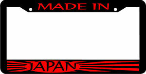 Black Made In Japan Jdm License Plate Frame