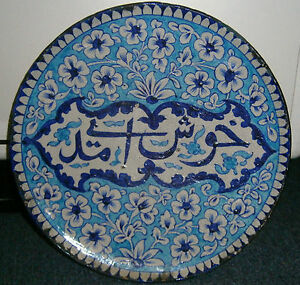 Antique 19th Century Indian India Islamic Multan Calligraphy Turquoise Best