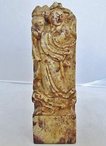 6 7 Antique Chinese Carved Calico Soapstone Chop Seal With Immortal Or Woman