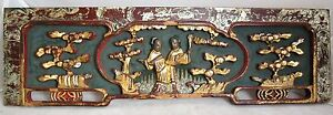 Antique Chinese Carved Gold Gilt Red Black Wood Panel W Scholars 17 7