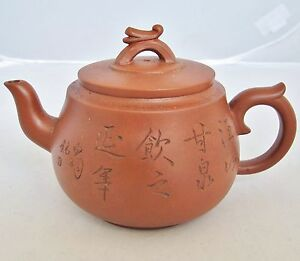 6 Used Chinese Red Yixing Zisha Clay Teapot W Lotus Calligraphy