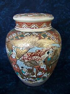 Satsuma Tea Caddy Jar With Inner And Outer Lids Japanese Chop Marks 5 3 4 Tall
