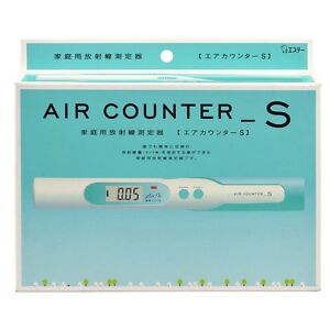 New Air Counter S Dosimeter Radiation Meter Japan Made Geiger Detector Japan