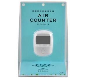 New Air Counter Dosimeter Radiation Meter Geiger Detector Japan
