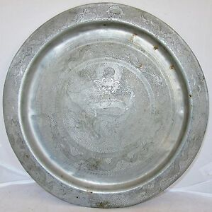 13 Antique Chinese Pewter Charger Plate Serving Tray With 7 Celestial Dragons