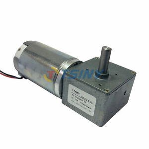 12v Dc Geared Motor With Worm Gear Box 100rpm Speed Right Angle High Speed