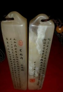 2 P Old Two Sided Carved With Chinese Calligraphy Poetry In Shoushan Stone Seal