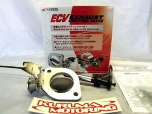Apexi 80mm Flange Ecv Exhaust Control Valve Silencer