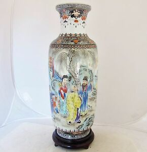 13 5 Antique Chinese Famille Rose Thin Porcelain Vase W People