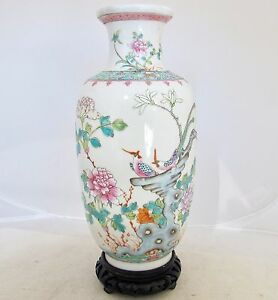 9 2 Antique Chinese Famille Rose Porcelain Vase With Flowers Birds