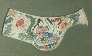Old Chinese Silk Embroidery Panel Riding Rooster