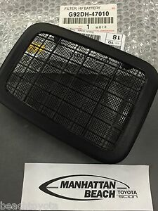 2010 06 2013 Prius Hv Battery Cooling Air Intake Filter Screen Genuine Toyota