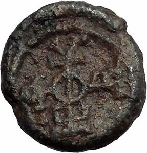 Authentic Ancient Medieval 1100 1300 Byzantine Document Seal Artifact I56063