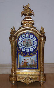 Sevres French Gild Bronze Painted Porcelain Plaques Jeweled Clock Circa 1880s