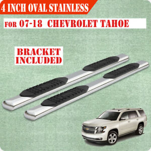 Fit 07 18 Chevrolet Tahoe 4 Running Boards Side Step Nerf Bar Chrome Oval
