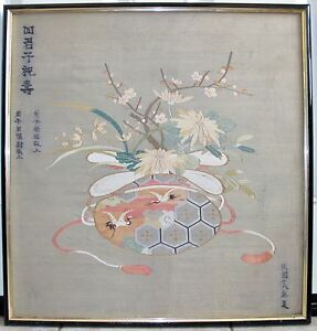 Signed Antique Chinese Kesi Embroidery Panel With Flowers Cranes