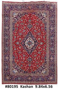 Persian Kashan Safavid Dynasty Wool On Cotton Hand Knotted Rug 7x10