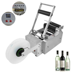 Lt 50s Semi automatic Round Bottle Labeling Machine Labeler Machine Top Quality