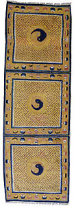 Hand Made Antique Chinese Ningsha Runner Rug 3 X 8 2 91cm X 250cm 1880 1l18