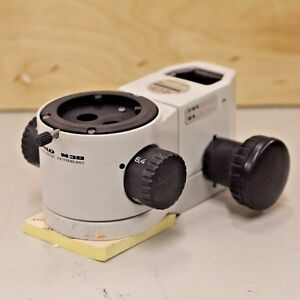 Leica Wild M3b Series Stereo Microscope Body With Focusing Arm