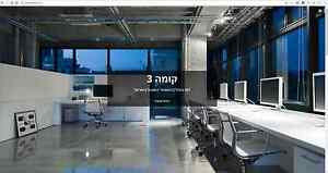 Biggest Website For Commercial Real estate In Israel