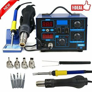 862d 2in1 Smd Soldering Iron Hot Air Rework Station Desoldering Repair 110v Ekk