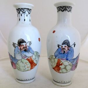 Antique 5 25 Pair Of Chinese Porcelain Famille Rose Vases With Scholars Or Men