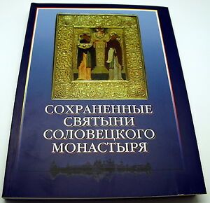 Russian Exhibition Catalog Solovetsky Monastery Saved Shrines Icons Manuscripts