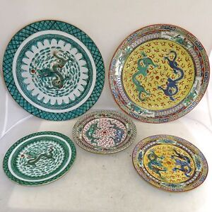 5 Vintage Chinese Famille Rose Plates With Celestial Dragons 10 2 To 6 2