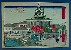 Japanese Hiroshige Iii Woodblock Print View Of First National Bank Building