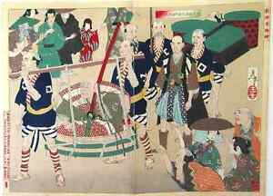 Antique Japanese Diptych Woodblock Print Samurai Sword Their Boss Yoshitoshi